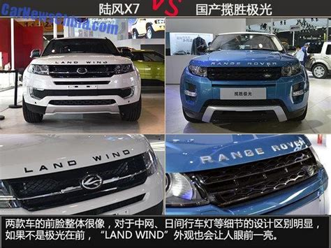 land wind vs land rover how much exactly is the landwind x7 a clone of the range