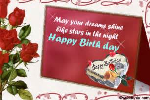 birthday wish card things to consider when buying the birthday greeting cards