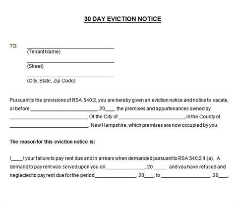 30 day move out notice template sle 30 day notice template 10 free documents in pdf