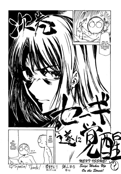 taboo tattoo manga 26 page 26 read for