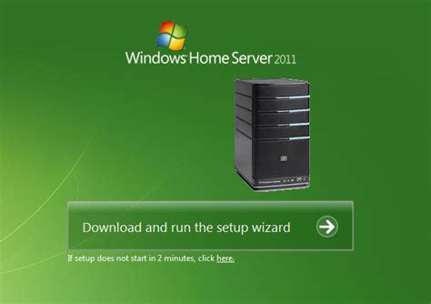 backup dvd to home server 2011