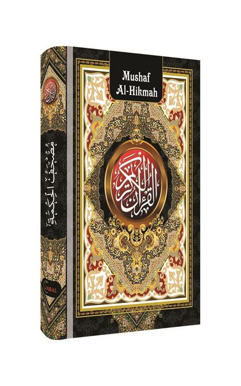 Buku Iqro Edisi Cover al quran al hikmah hc a6 jual quran murah