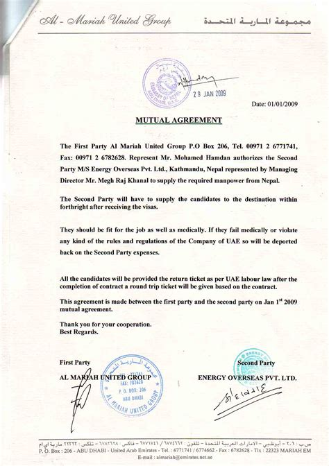Contract Letter Uae sle contract termination letter cancellation