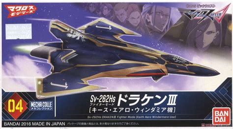 Sv 262ba Draken Iii Fighter Mode Bogue Con Vaart Custom Bandai mecha collection macross les 10 kits cyber mecha
