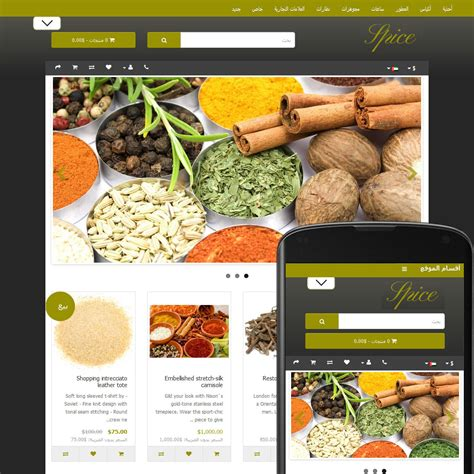 theme download for spice mobile opencart 2 theme sky spice lemon