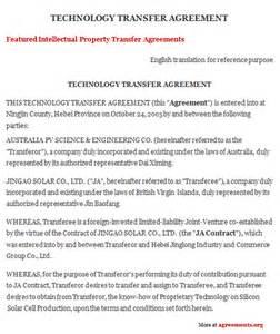 technology transfer agreement sample technology transfer