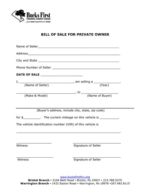 best photos of private bill of sale template free bill