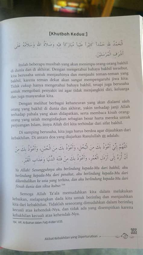 52 Materi Khutbah buku 52 khutbah jum at praktis toko muslim title