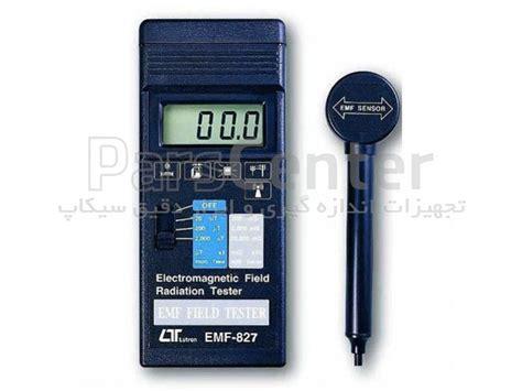 Lutron Emf 827 Emf827 Emf 827 گوس متر تسلامتر دیجیتال مدل lutron emf 827 محصولات وسایل الکتریکی سایر در پارس سنتر