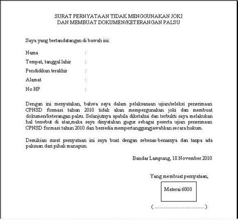 privat komputer contoh surat pernyataan tidak menggunakan