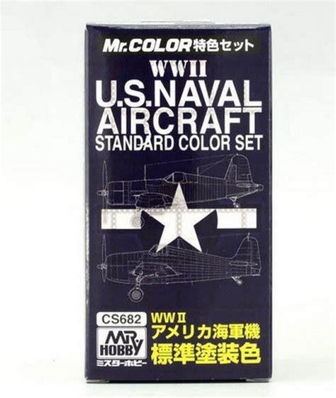 Mr Color 23 Green 2 Aircraft Cat Gundam Model Kit Paint mr hobby wwii u s naval aircraft standard color set c365 c366 c367 gsi cs682