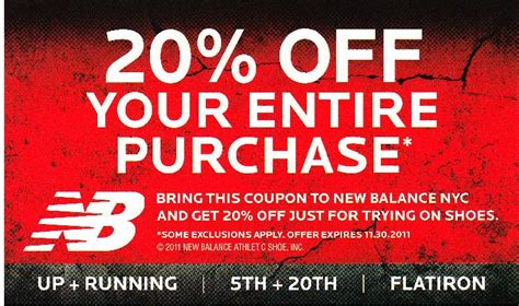 New Balance In Store Coupons Printable 2018
