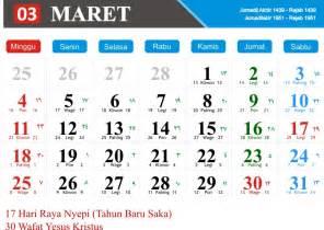 Kalender 2018 Maret Kalender Jawa Kalender Hijriyah Bulan Maret 2018