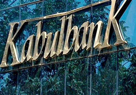kabul bank is privatization of new kabul bank an ultimate solution