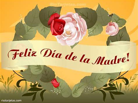 postales dia de la madre prima images for dia de las tarjetas con felicitaciones y frases para el d 237 a de la