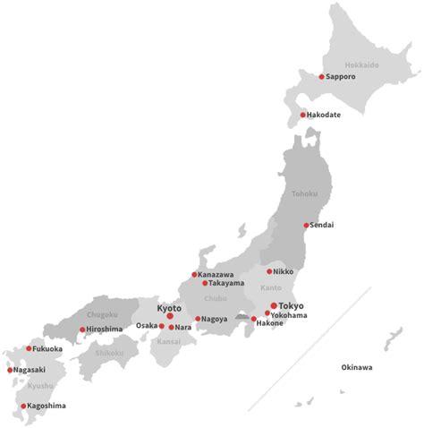 Find In Japan Japan Sightseeing Guide