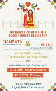 wedding invitation by whatsapp 17 best ideas about indian wedding cards on