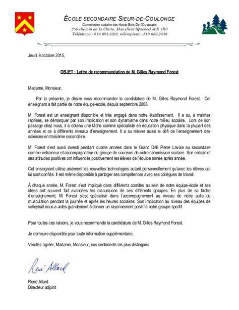 Lettre De Recommandation Linkedin Lettre Recommandation Gilles Forest