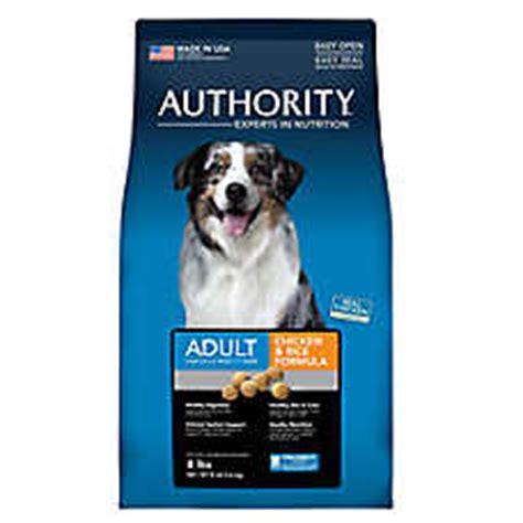 petsmart authority food authority 174 food puppy food treats petsmart
