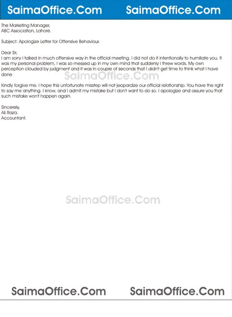 Apology Letter Last Minute Cancellation Apologize Letter For Mistake Sle Documentshub