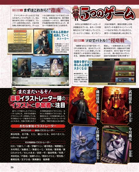 Bargains Roundup Some Of Everything Edition by Scans Roundup Hototogisu Tairan 1553 Hyrule Warriors