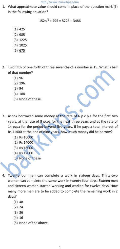 Quantitative Skills Classes Mba by Quantitative Aptitude Questions With Answers Pdf