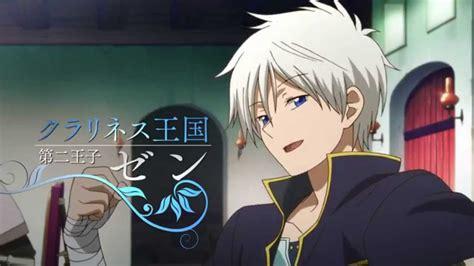 imagenes de zen de akagami no shirayuki hime el rinc 243 n perdido rese 241 a anime akagami no shirayuki hime