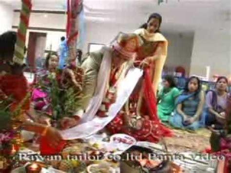 Wedding Bell Pokhara by Nepal Pokhara Wedding 5 Funnycat Tv