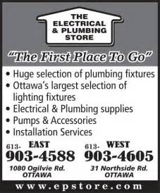 Ottawa Plumbing Store by Electrical Plumbing Store The Gloucester On 1080