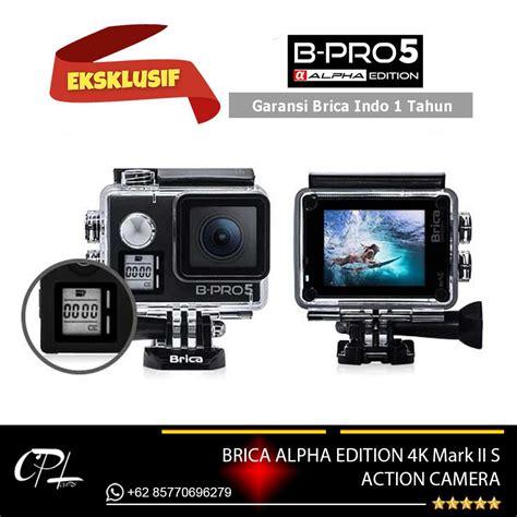Brica B Pro5 Alpha Edition 4k Ae2s brica b pro5 alpha edition iis 4k bpro 5 bpro5