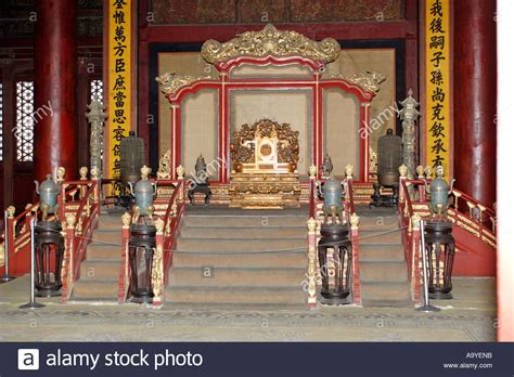 how many rooms are in the forbidden city the throne room in the forbidden city in beijing china stock photo royalty free image
