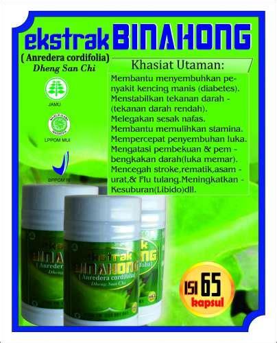 Kapsul Ekstrak Binahong Tazakka 1 jual kapsul herbal ekstrak binahong sarana muslim store