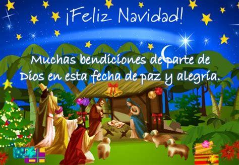 imagenes de navidad cristianas para amigos postales cristianas de navidad animadas para compartir con