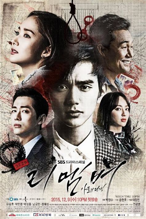 Film Korea Remember | 187 remember war of the son 187 korean drama