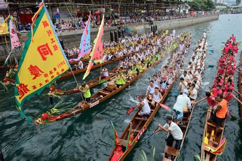 where is dragon boat festival celebrated in hong kong duānwǔ ji 233 dragon boat festival sinolatam