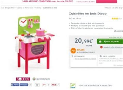 cuisine djeco cuisiniere en bois pour enfants 224 21 euros de la marque djeco