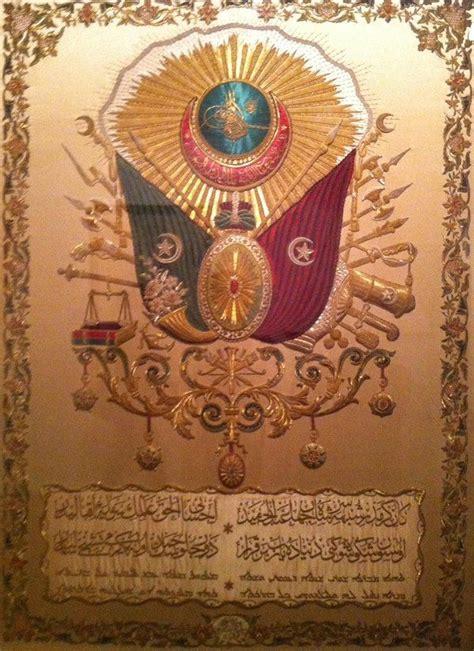 ottoman coat of arms ottoman coat of arms osmanlı arması ottoman empire