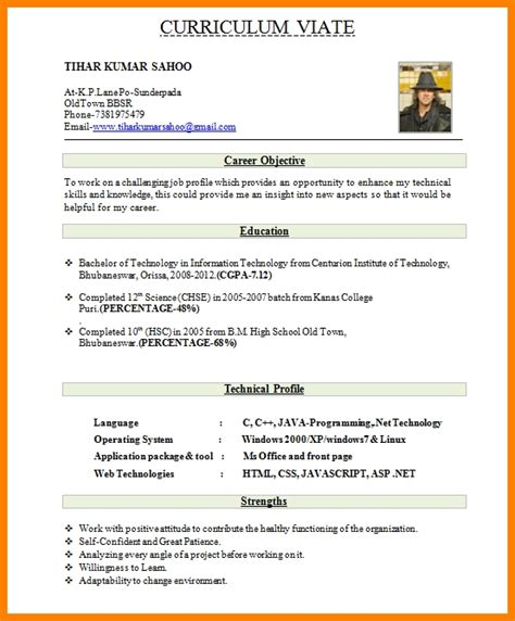 updated resume format 2015 for teachers resume format for teachers best resume collection
