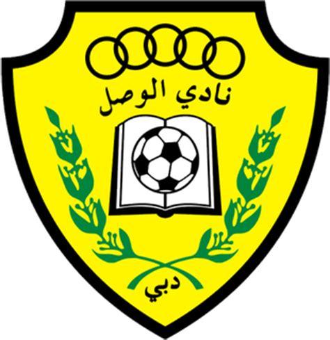 Arab Hd al wasl f c wikipedia