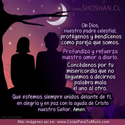 Oracion De Matrimonio Y Pareja | oraci 243 n para parejas y matrimonios