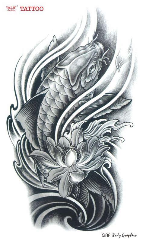 koi fish lotus koi fish lotus flower tattoos search desenhos