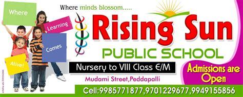 banner design of school schoool flex of rising sun srihitha ads