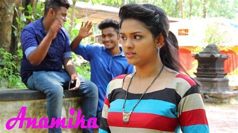 malayalam short film one day malayalam short film 2015 anamiga see my body youtube