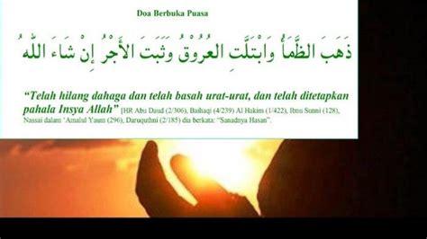 doa buka puasa ramadhan  sunnah  dilakukan nabi