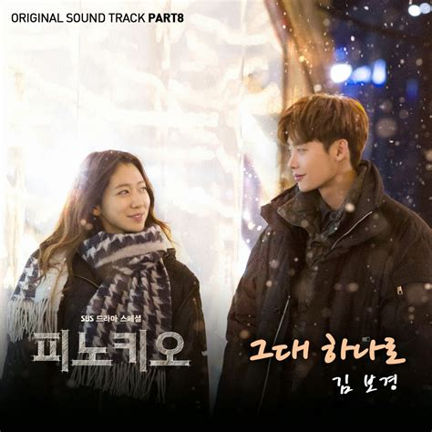 ost drama korea no body but you ost drama korea drama ost lengkap drama korea pinocchio simpleaja com