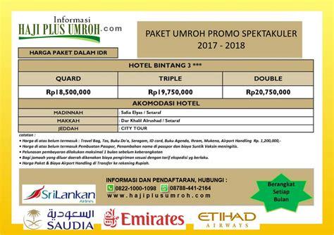 info jadwal dan harga promo biaya paket umroh dan haji info paket umroh promo 2017 2018