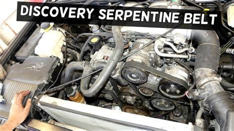 land rover discovery serpentine belt replacement diagram