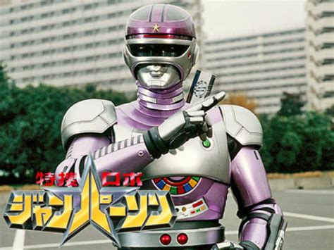 film robo janperson tokusou robo janperson tokusatsu fansub