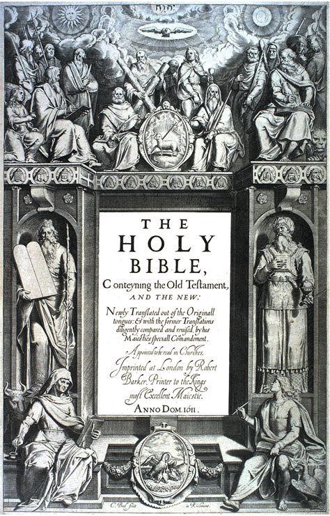 Top A 1611 File Kjv King Version Bible Edition Title Page