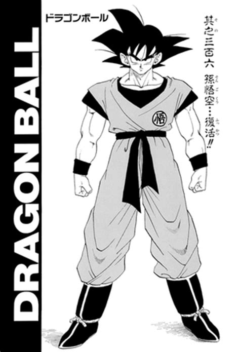 imagenes en blanco y negro de dragon ball cap306 dragon ball wiki fandom powered by wikia